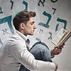 Hebrew Reading for Adults