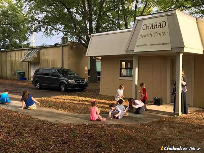 The Halls' Chabad House has an active Hebrew school.