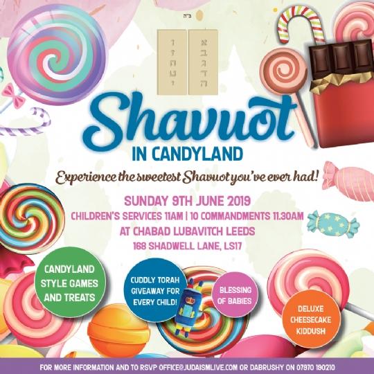 Shavuot 2019 square.jpg