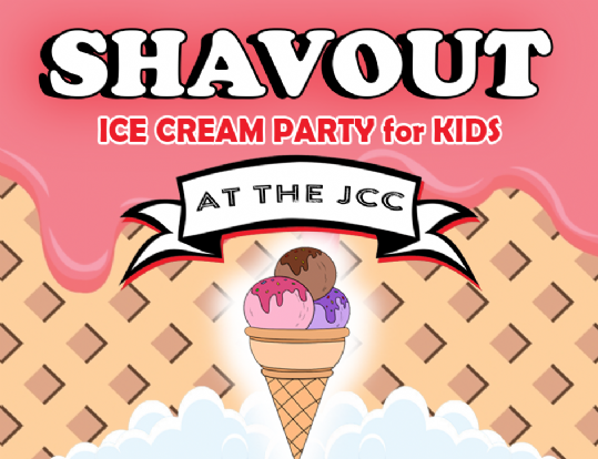 Shavot Ice Cream Webpage 2.png