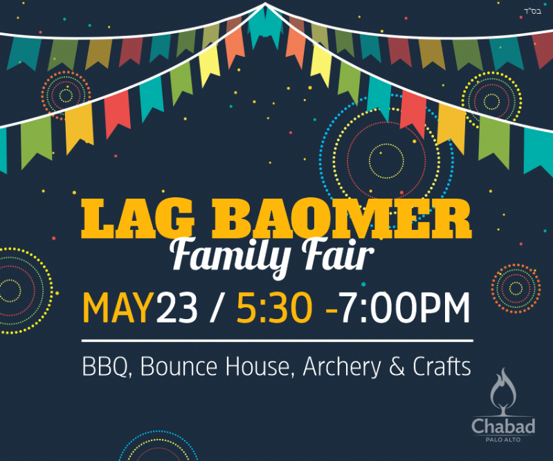 Lag baomer Thu May 23 5:30PM-7PM