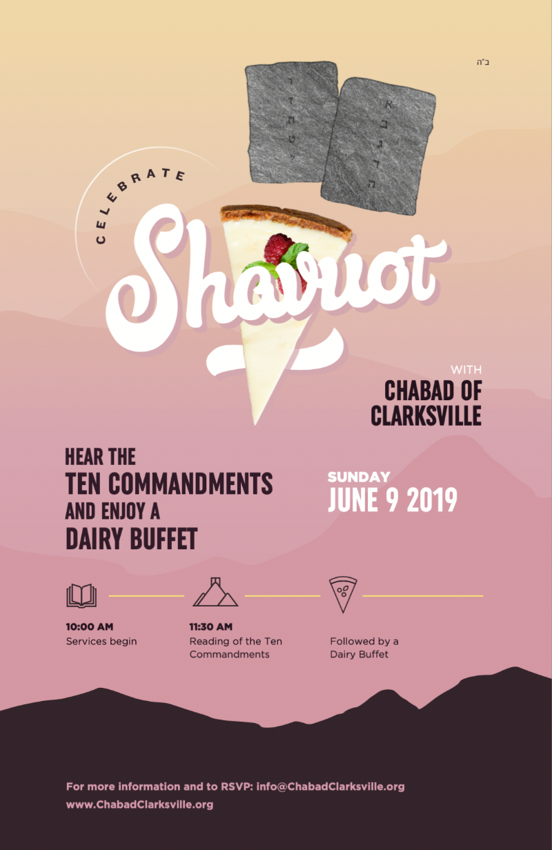 Shavuos Clarksville.png
