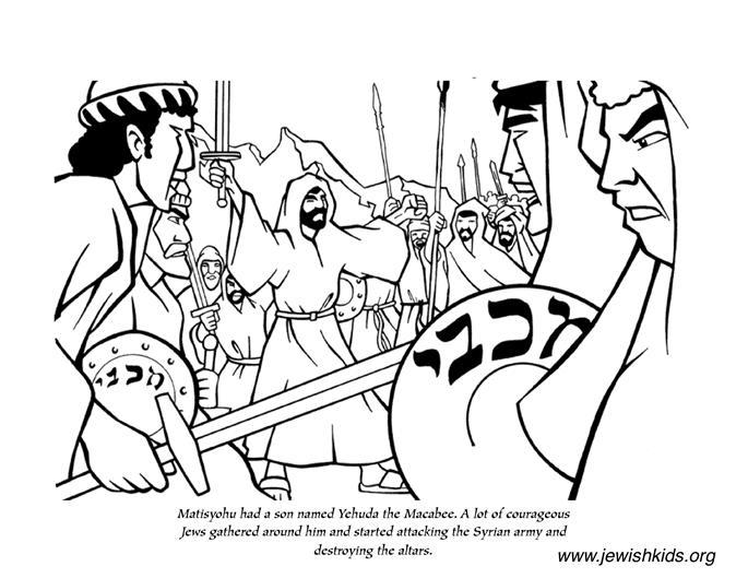 Happy Hanukkah and Dreidel coloring pages by NoodlzArt | TpT | 529x685
