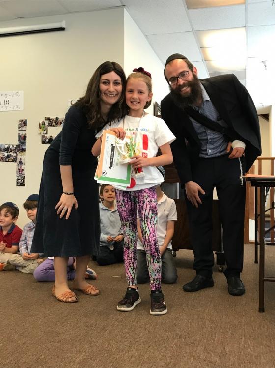 Hebrew School - End of year celebration!