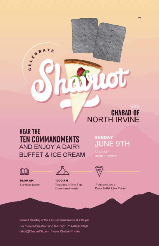 NI Shavuot Dairy Style - Flyer.png