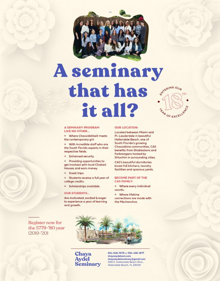 Seminary Ad.png