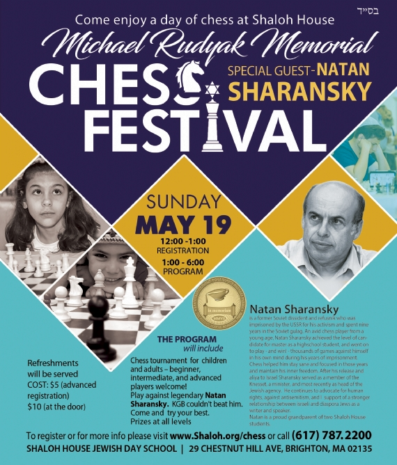 ChessFestival2019_CONTACT_FINAL.jpg