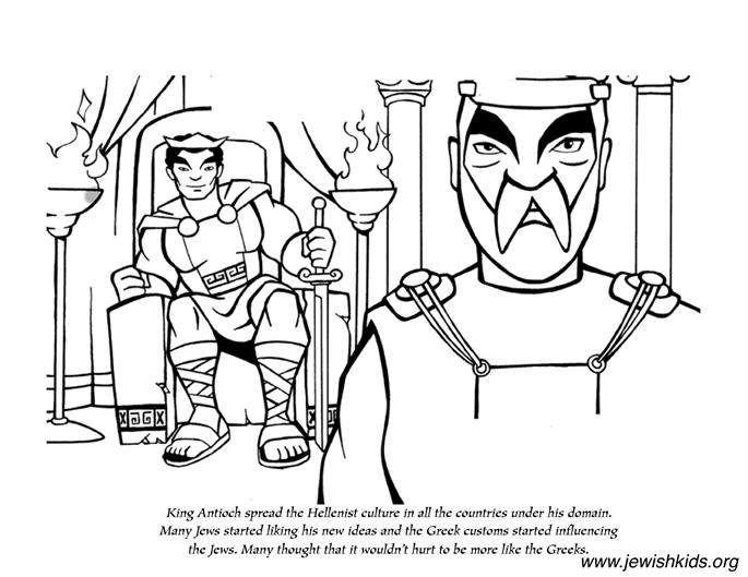 chanukah story coloring pages | Chanukah Coloring Pages - Chanukah Crafts - Jewish Kids