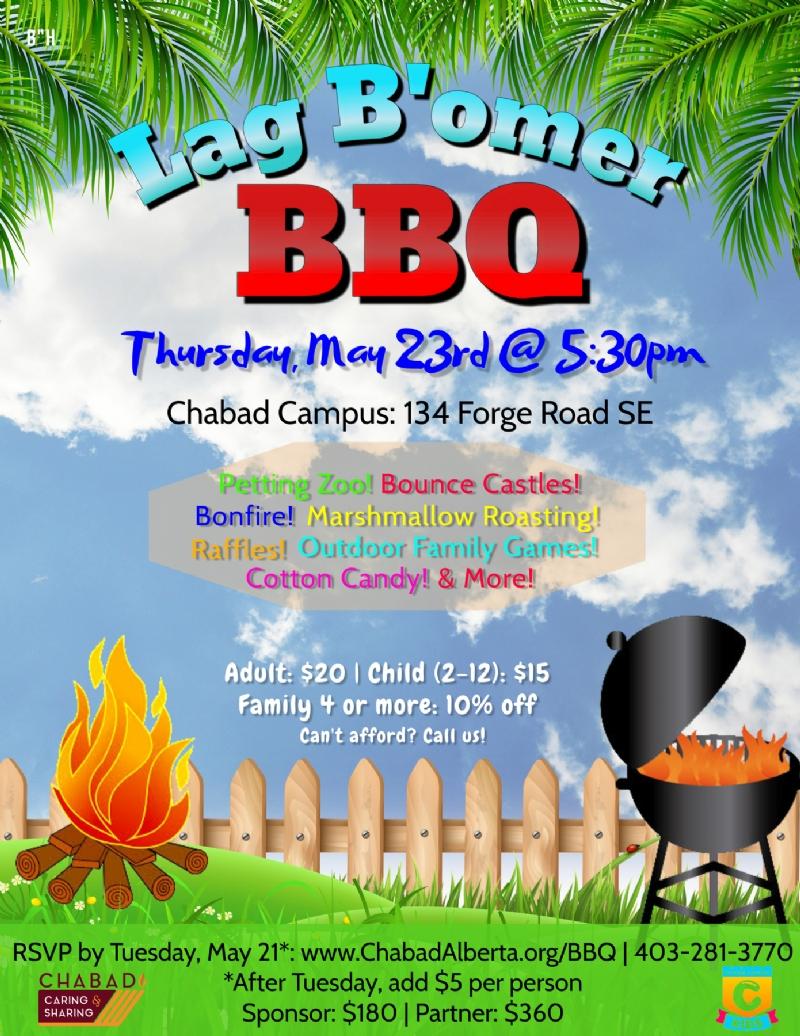Lag B'Omer Family BBQ Picnic!