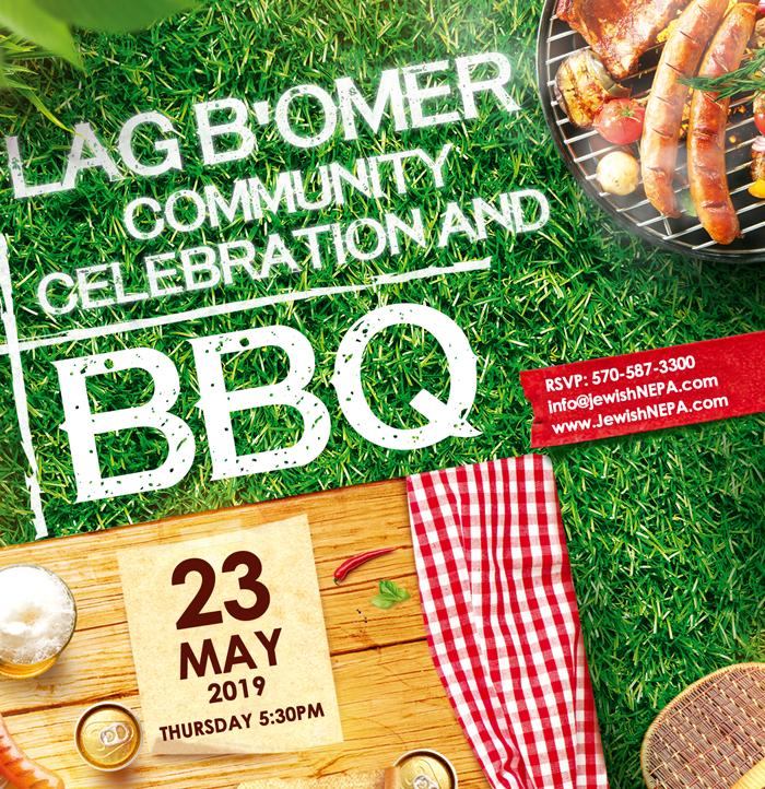 Lag-B'omer-BBQ--web.gif