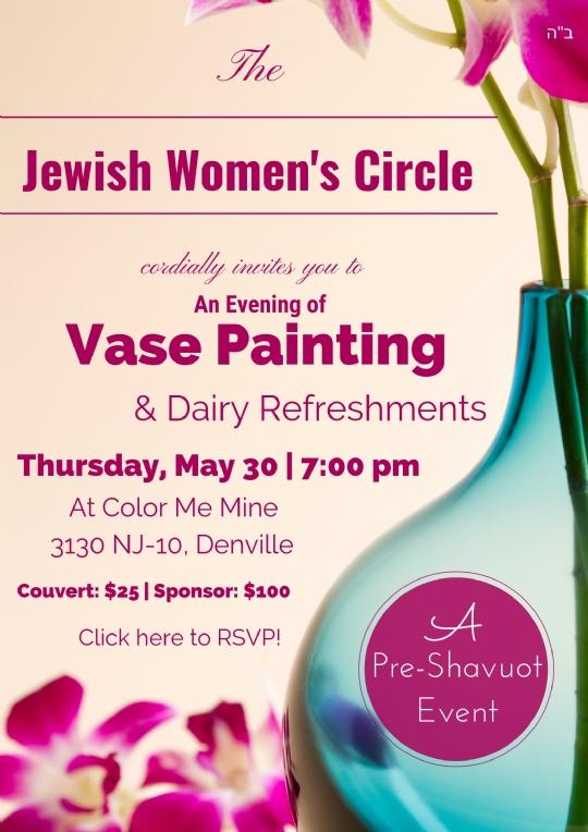 JWC Vase Painting Shavuos.jpg