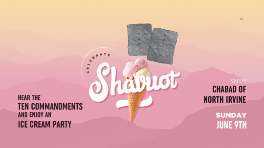 ni Shavuot IceCream Style - Banner.png