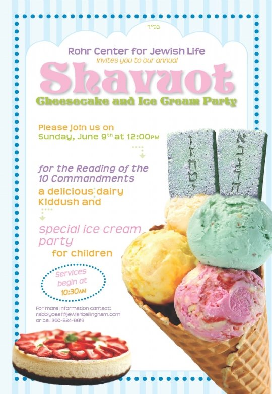Shavuos 5779 card_Page_1.jpg