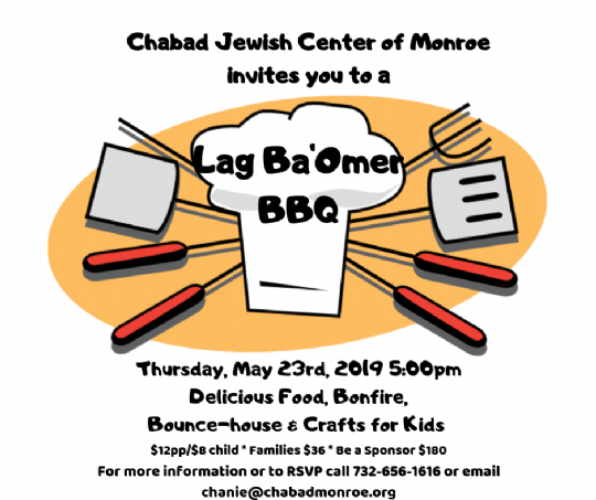 Invite Lag baOMer final.png