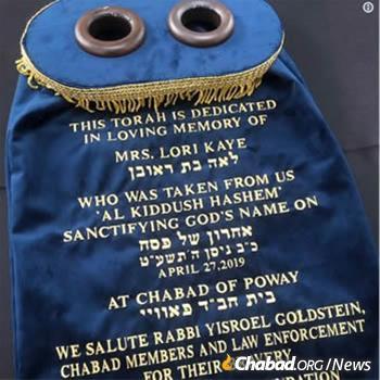 The Torah mantle (Capture: fox5sandiego)