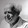 Screening: Ben-Gurion, Epilogue