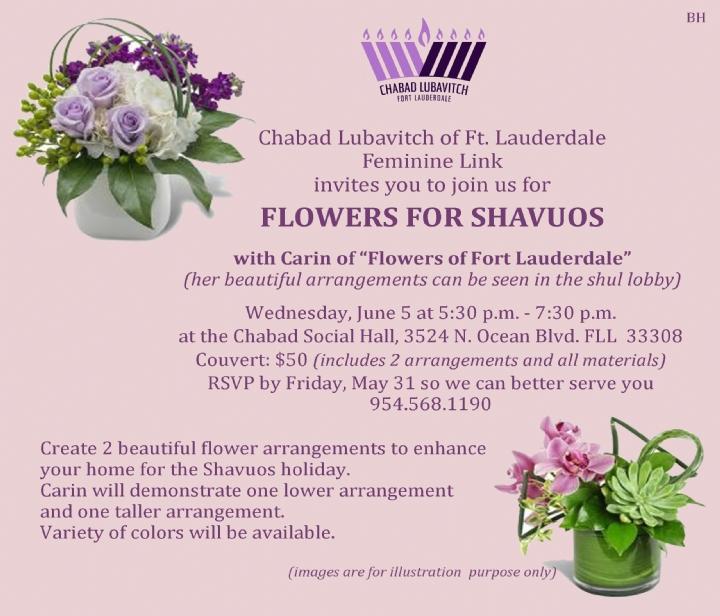 Flower for Shavuos.jpg
