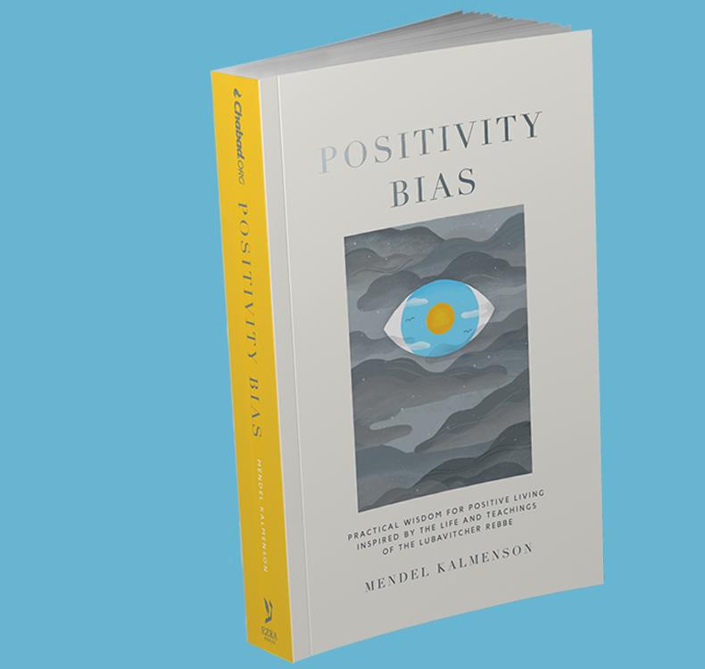 Practical Perspectives Positive Lives >> Positivity Bias Practical Wisdom For Positive Living