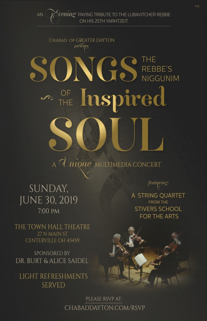 The Rebbe's Niggunim: Songs for the Inspired Soul