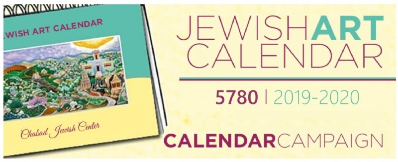 Chabad Calendar 2020 Calendar Advertising 2019/2020   Chabad Jewish Center of Martin