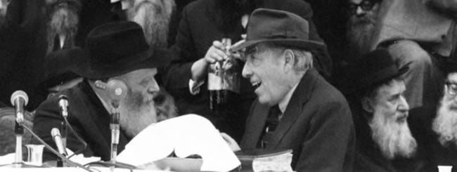 May 2019: The Rebbe and Herman Wouk's Fascinating, Decades-Long Relationship