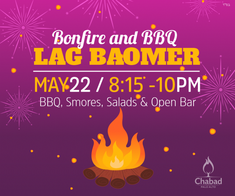 Adult Lag baomer May 22 8:15PM-10PM