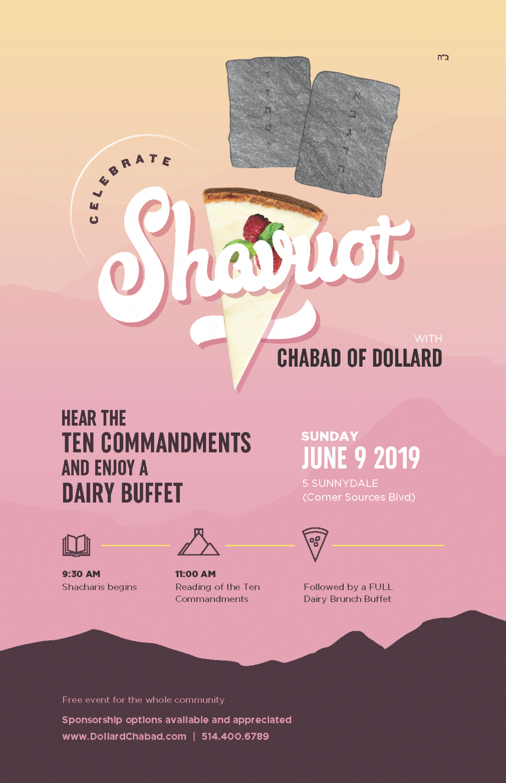 Shavuot Dairy Style - Flyer.png