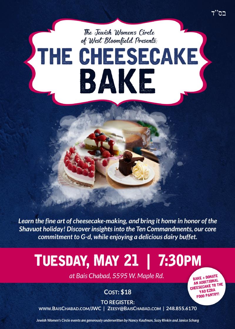 WB Cheesecake Bake.png