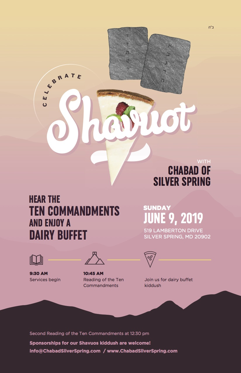 Shavuos Flyer.jpg