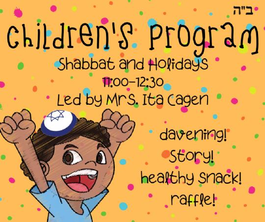 Children's Program.png