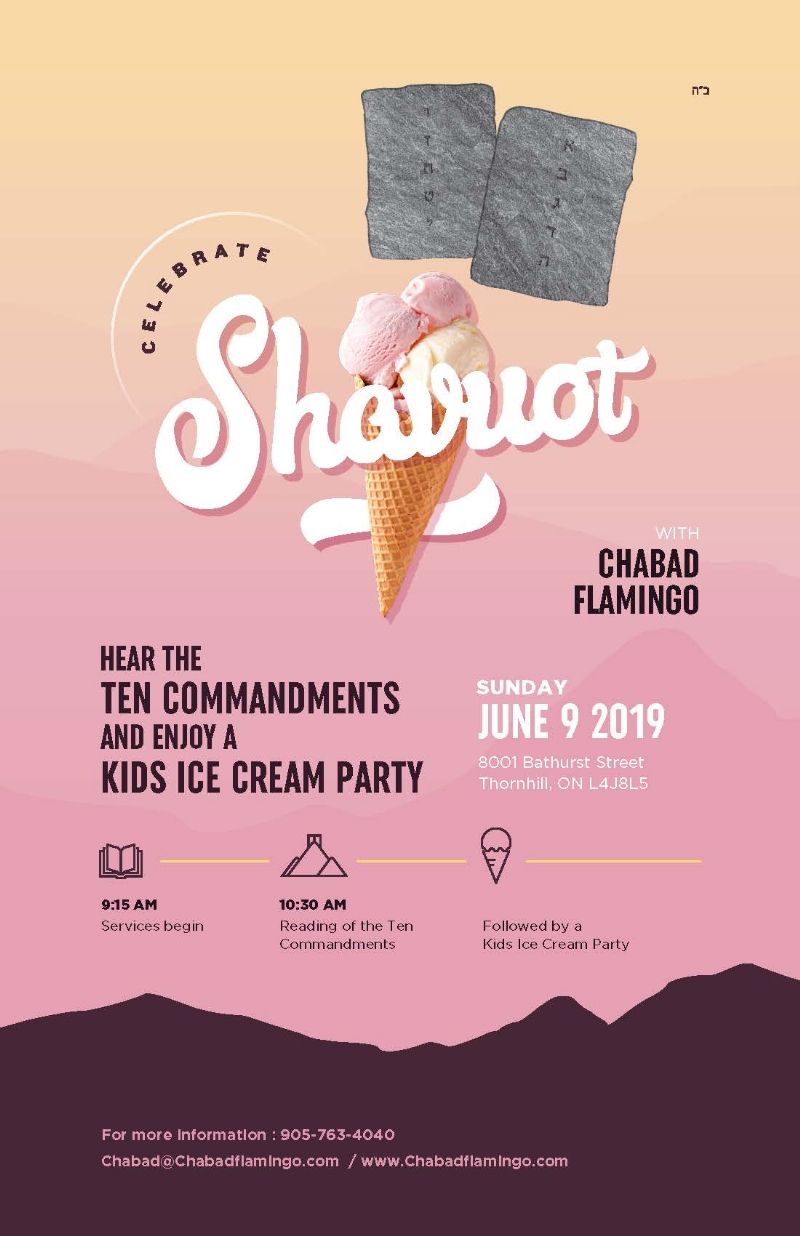 Shavuot IceCream Style - Flyer.jpg