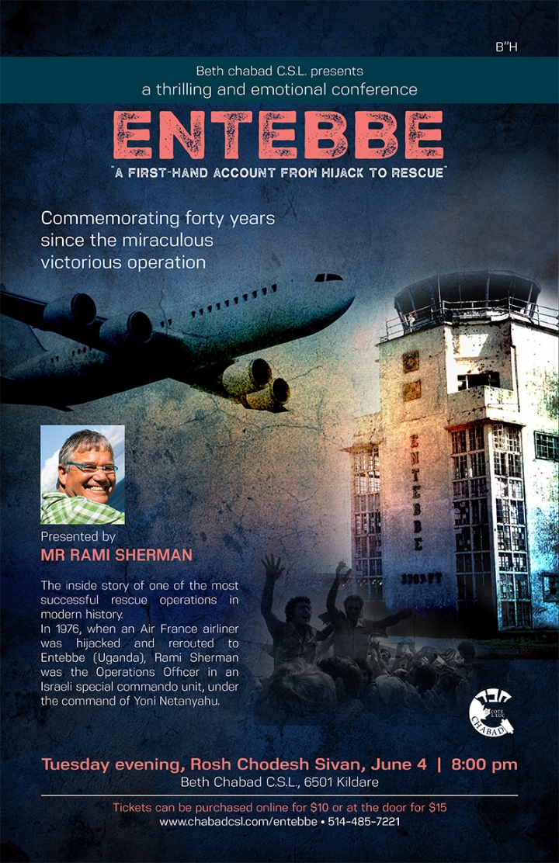 CSL_Entebbe.jpg