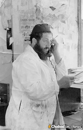 Raskin in his store, circa 1972. Born in the Soviet Union, his family (except for his father, who died during the German siege of Leningrad in World War II). escaped the USSR in 1946, eventually settling in the Crown Heights neighborhood of Brooklyn, N.Y., where Raskin opened his fish store in 1961.