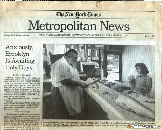 "On the cover of the metro section of ""The New York Times"" on the eve of Rosh Hashanah, Sept. 7, 1991."