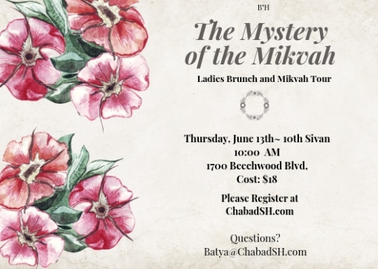 The Mystery of the Mikvah (1)corrected.jpg