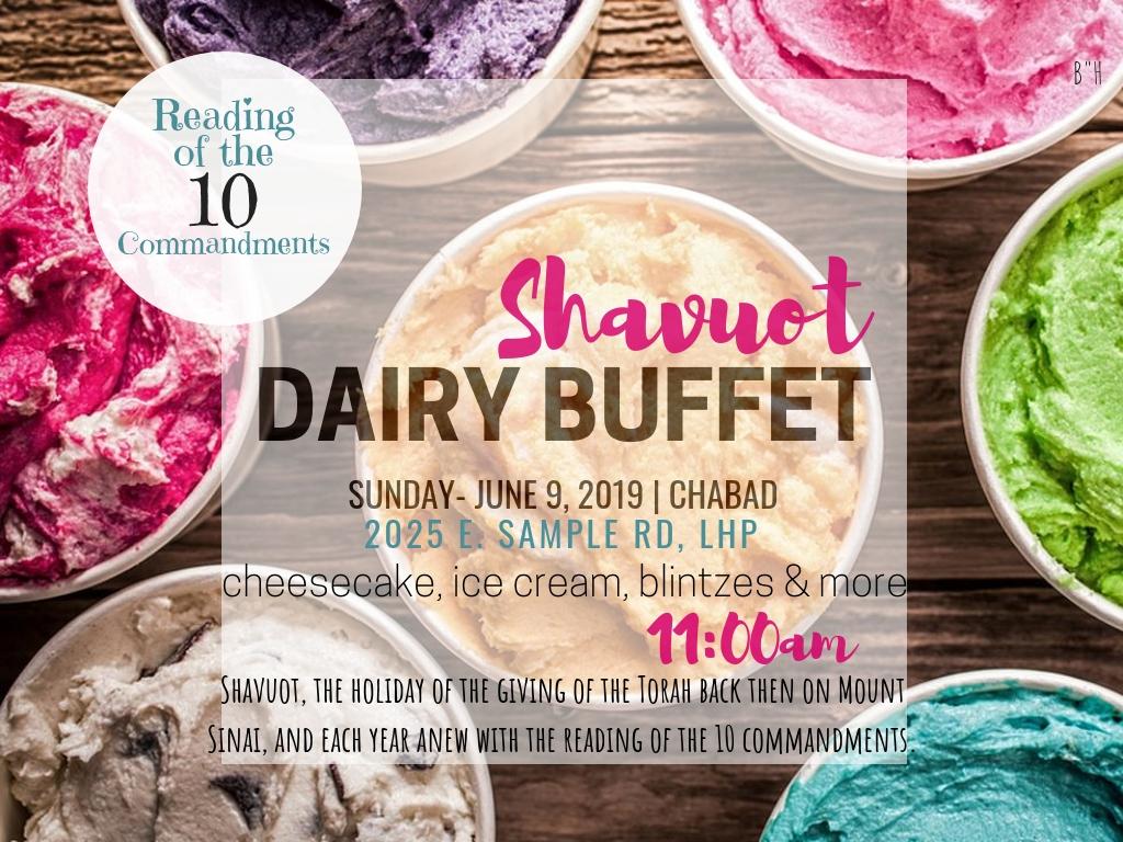 shavuot dairy buffet 2019.jpg