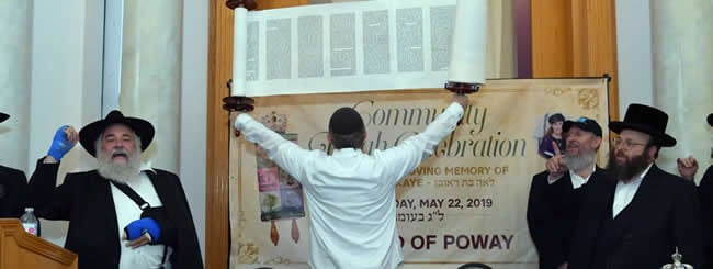 May 2019: Poway Dedicates Torah Scroll to Lori Kaye