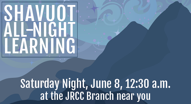 Shavuot-all-night-learning-2019.png