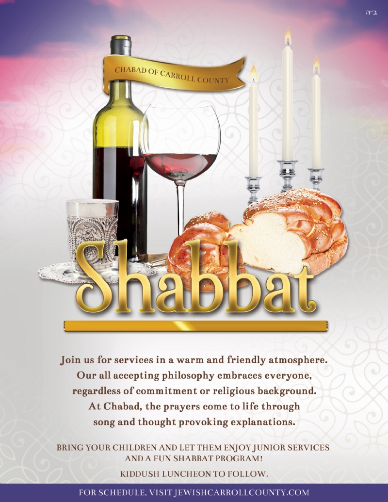 ShabbatServices_Wide.jpg