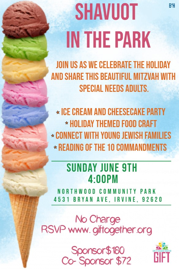 park Shavuot GIFT Ice cream party.png