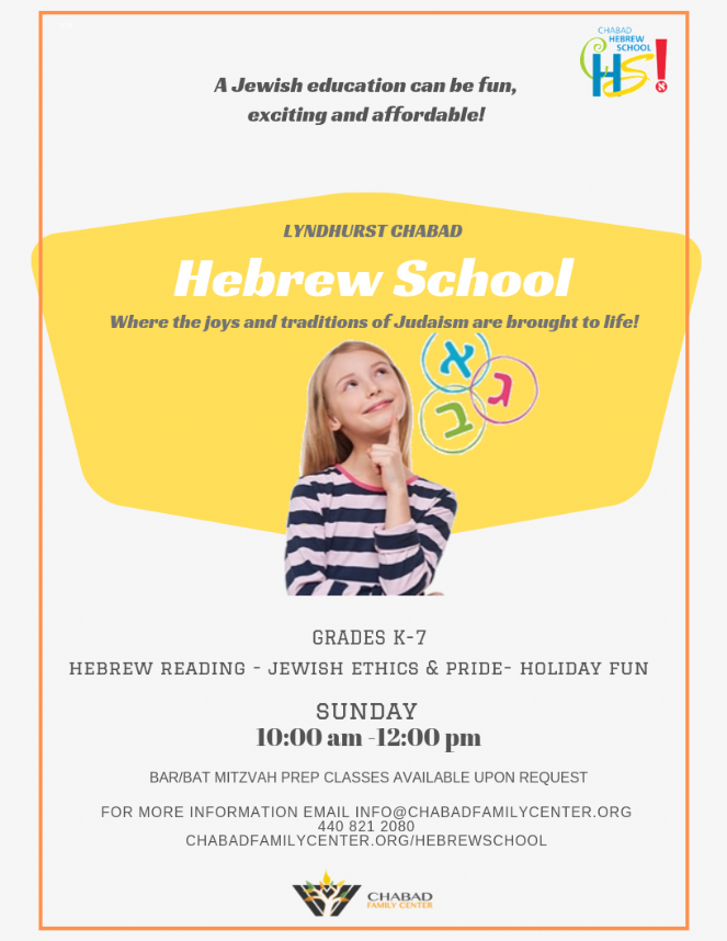 hebrew school flyer.png