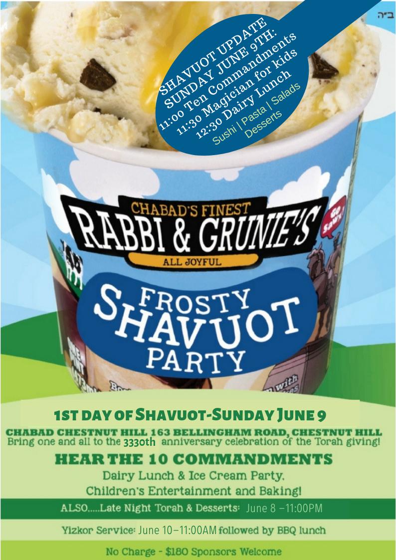 shavous ice cream.jpg