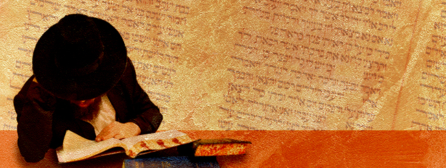 The Torah – G-d's Wisdom, for Every Jew