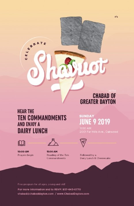 Shavuot Dairy Style - Flyer with bleed.jpg