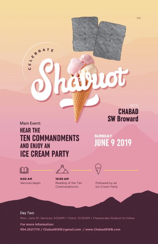 Shavuot Flyer 5779.jpg