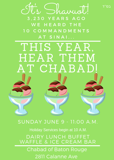 Copy of Shavuot Flyer.png