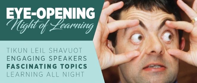 Shavuot All Night Learning - BANNER MINI SITE.jpg