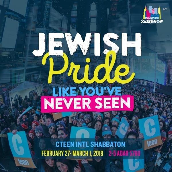 Jewish Pride.JPG