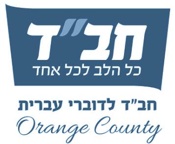 לוגו חבד 2.jpg