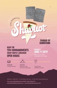 Shavuos Open House